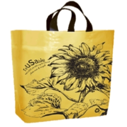 Marigold Reusable Shopping Bag
